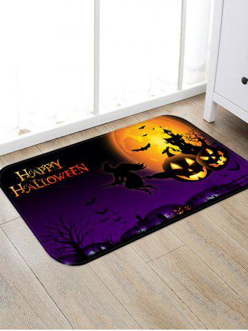 Halloween Moon Night Witch Pattern Water Absorption Area Rug - CROCUS PURPLE - W20 X L31.5 INCH
