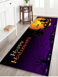 Halloween Moon Night Witch Pattern Water Absorption Area Rug -