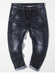 Plus Size Dark Wash Destroyed Tapered Jeans -