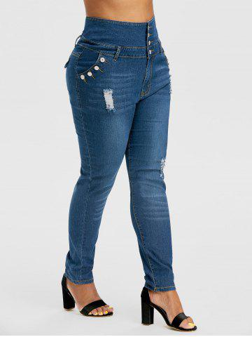Plus Size High Rise Skinny Ripped Jeans