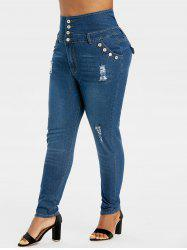 Plus Size High Rise Skinny Ripped Jeans -