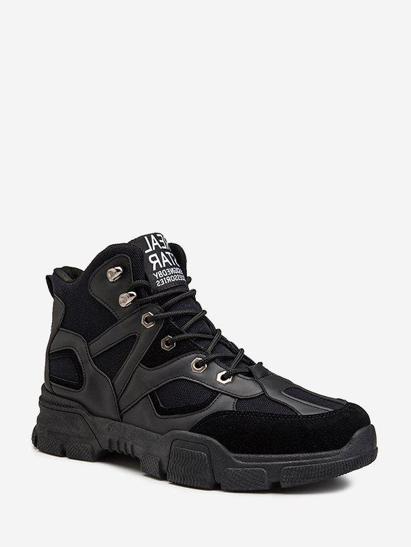 Best Leather Trim High Top Combat Shoes