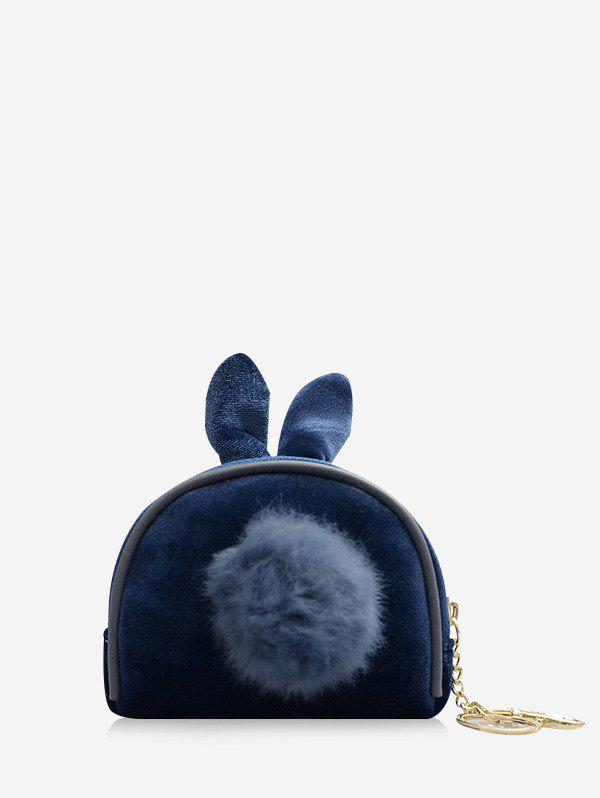 Fancy Fuzzy Ball Decorate Shell Shape Coin Bag