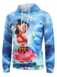 Funny Chinese Na Cha Graphic Front Pocket Hoodie -