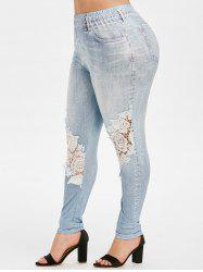 High Waisted Printed Lace Patched Plus Size Jeggings -