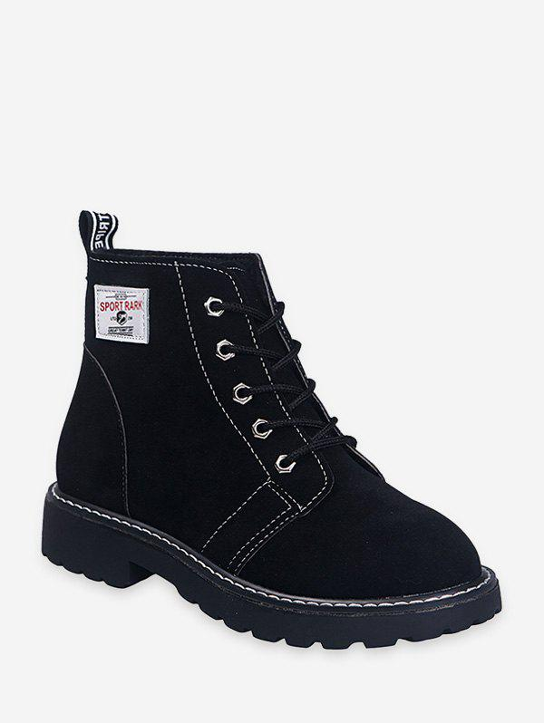 Chic Lounge Lace Up Suede Ankle Boots