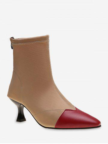Contrast Pointed Toe Stiletto Heel Boots