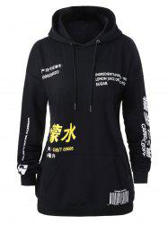 Plus Size Drop Shoulder Chinese Print Graphic Hoodie -