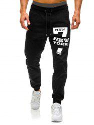 Number Seven Graphic Casual Jogger Pants -