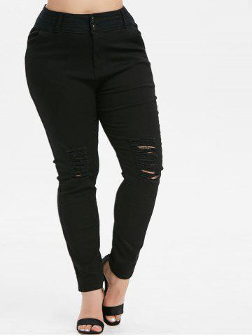 Plus Size High Waisted Ripped Skinny Jeans
