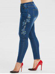 Plus Size High Rise Skinny Embroidered Jeans -