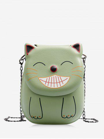 Chain Smile Cat Pattern Crossbody Bag