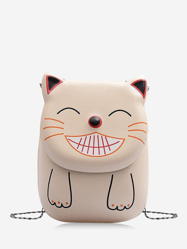 Latest Chain Smile Cat Pattern Crossbody Bag