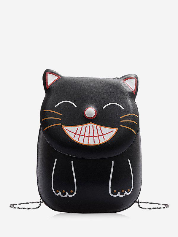 Affordable Chain Smile Cat Pattern Crossbody Bag