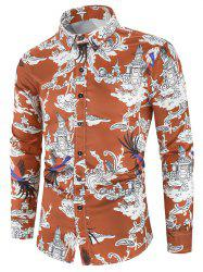 Animal Building Graphic Print Button Long Sleeve Shirt -