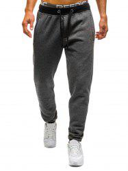 Contrast Color Spliced Sport Jogger Pants -