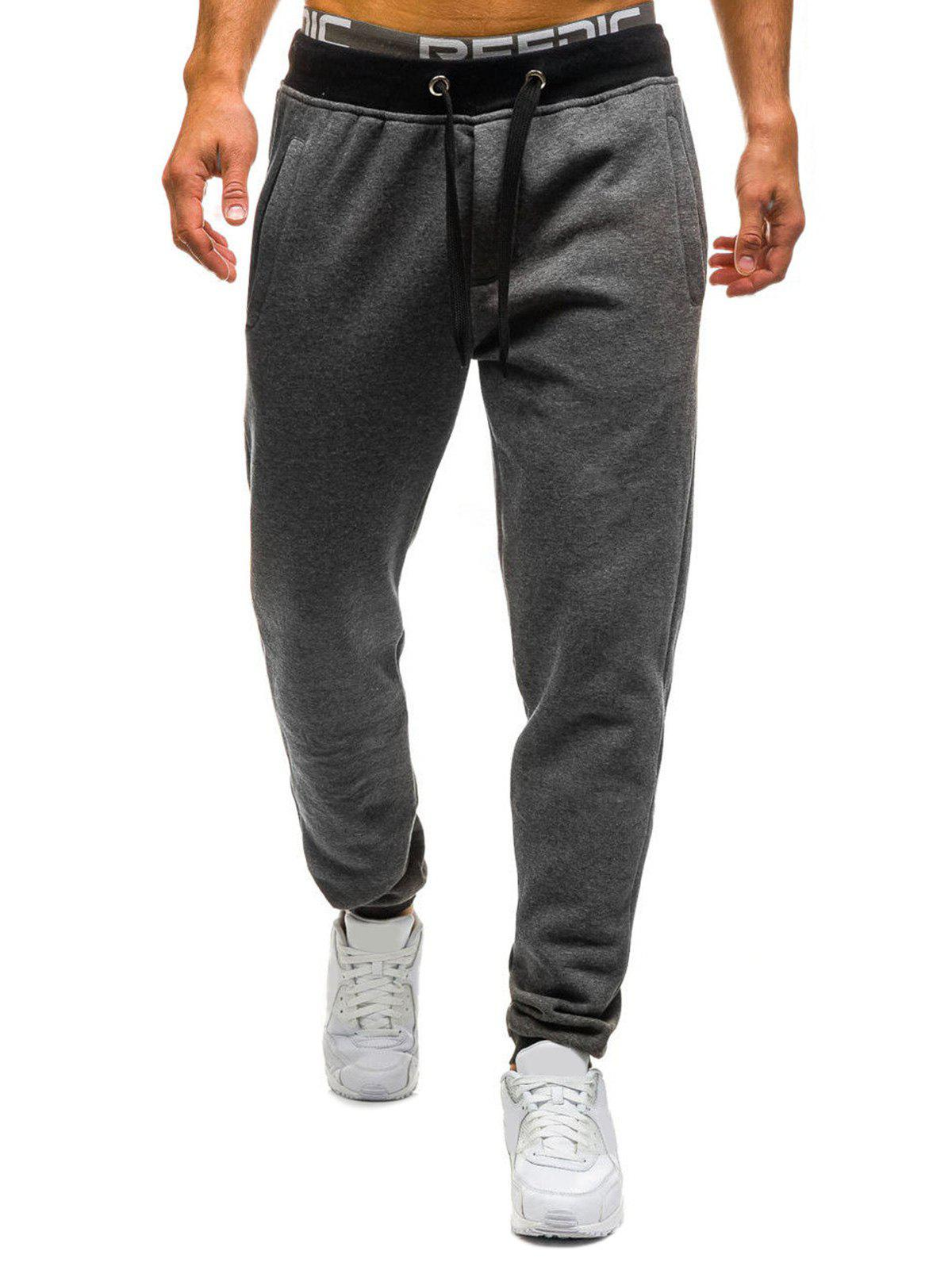 Affordable Contrast Color Spliced Sport Jogger Pants