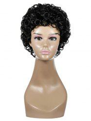 Short Curly Synthetic Wig -