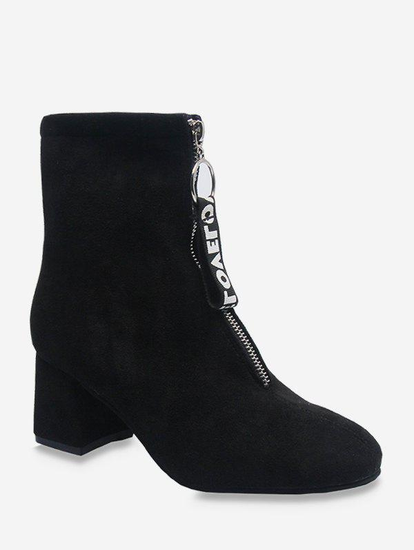 New Letter O-ring Zip Chunky Heel Ankle Boots