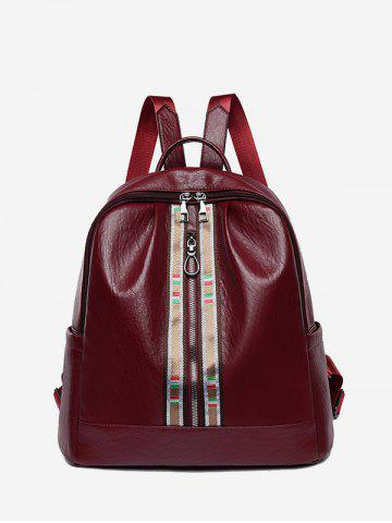 Striped Accent Front Zip Backpack