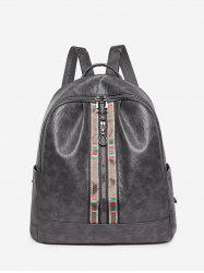 Front Zip Leather Small Backpack -