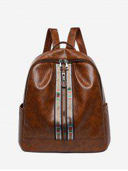 Striped Accent Front Zip Backpack -