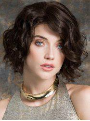 Short Curly Synthetic Side Part Bob Wig -