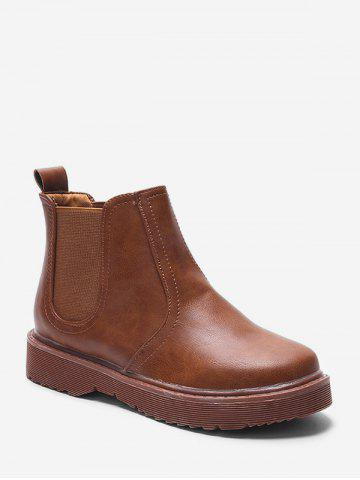 Solid Color Round Toe Chelsea Ankle Boots - BROWN BEAR - EU 40