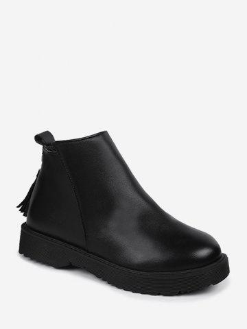 Tasseled PU Leather Ankle Bootes