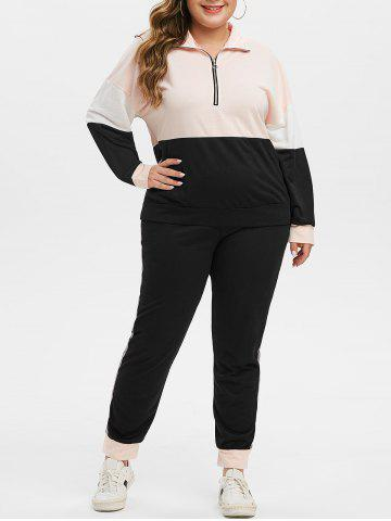 Plus Size Half Zip Drop Shoulder Striped Jogger Pants Set