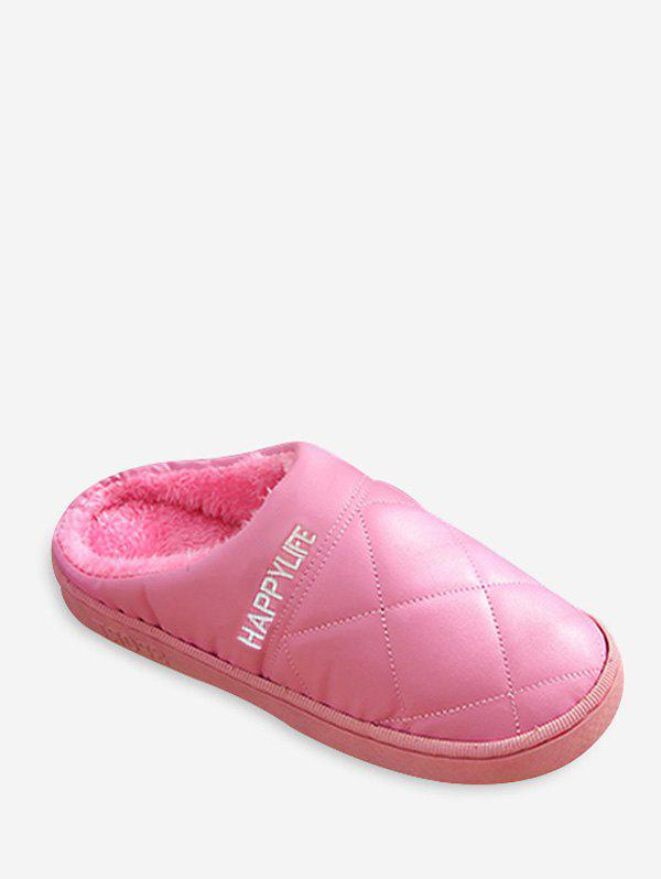 Store Quilted Round Toe Brushed Indoor Slippers