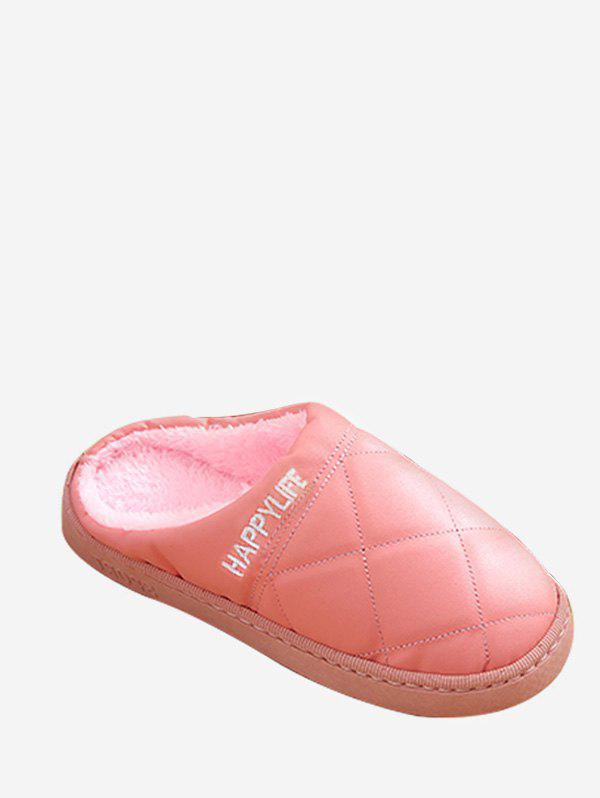 Chic Quilted Round Toe Brushed Indoor Slippers