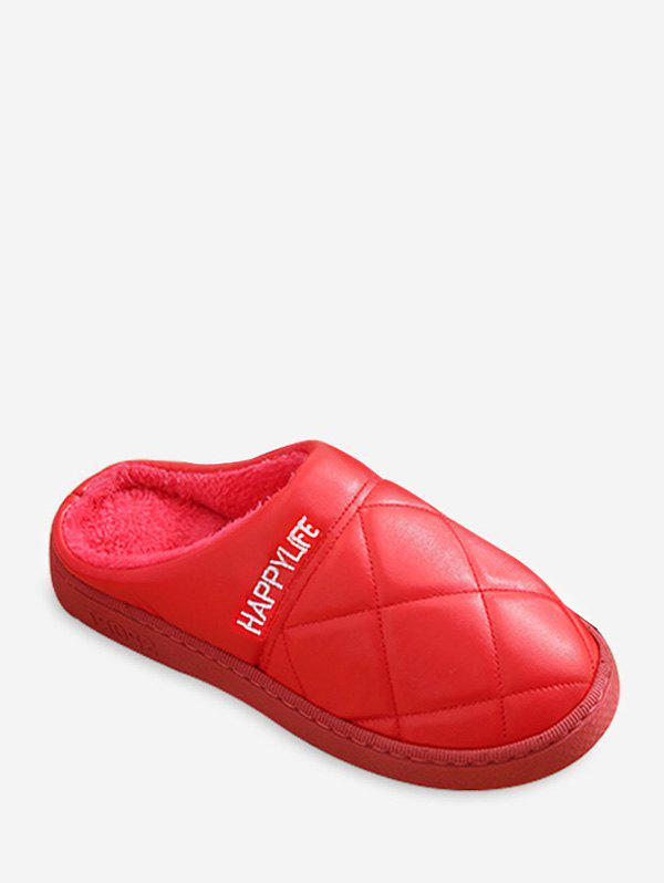 Outfit Quilted Round Toe Brushed Indoor Slippers