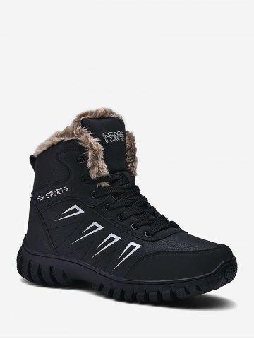 Non Slip Faux Leather Snow Ankle Boots