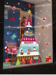 Christmas Tree Greeting Print Removable Wall Art Stickers -