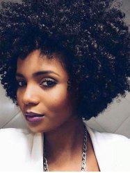 Afro Curl Synthetic Fluffy Short Wig -