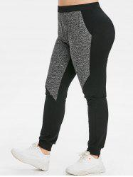 Plus Size Rib-knit Trim Heathered Jogger Pants -