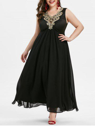 Ruched | Dress | Prom | Neck | Plus | Size