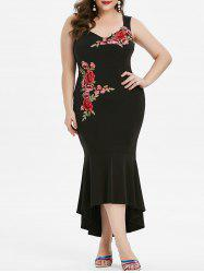 Plus Size High Low Embroidered Fishtail Party Dress -