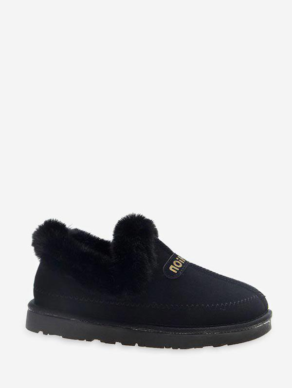 Latest Faux Fur Trim Suede Snow Boots