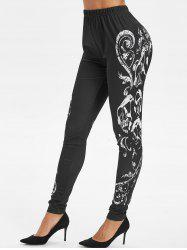 Skull Print High Waist Leggings -