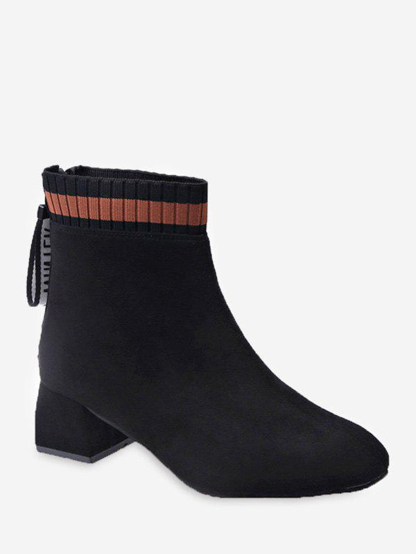 Store Striped Trim Suede Square Toe Short Boots