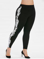 Plus Size Lace Insert High Waisted Tapered Leggings -