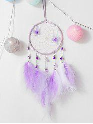 Faux Feather Butterfly Artificial Pearl Dream Catcher -