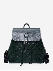Quilted PU Leather Buckle Drawstring Backpack -