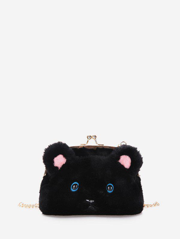 Fancy Cartoon Face Chain Shoulder Bag