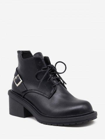 Mid Block Heel Lace Up Ankle Boots