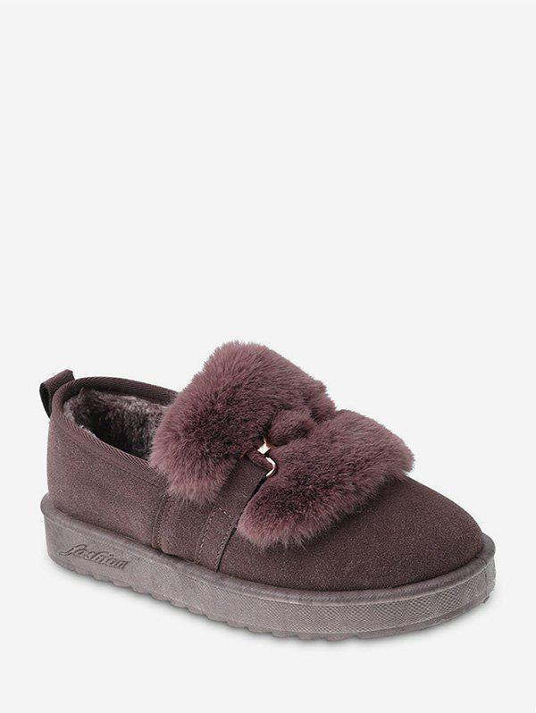 Trendy Faux Fur Panel Slip On Snow Boots
