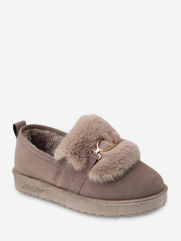 Store Faux Fur Panel Slip On Snow Boots
