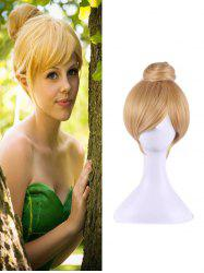 Short Synthetic Side Bang Straight Fairy Cosplay Wig -